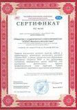 АФК контроль качества от 2014