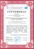 ГАА контроль качества от 2014