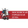 Московская Городская Дума